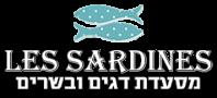 לוגו מסעדת לה סרדין אילת לבן